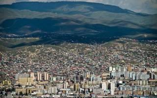 Правильное название монголии. Столица Монголии: название