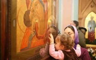Название икон в церкви. Икона всех святых, фото и их значение