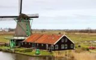 Земли нидерландов. Нидерланды карта на русском языке