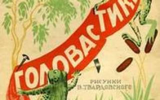Произведения корнея чуковского для детей список. Школьная энциклопедия