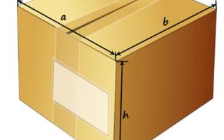 Посчитать кубы метры калькулятор. Как рассчитать объем груза