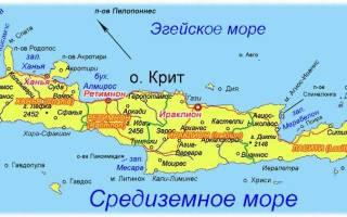 Крит омывается 3 морями. Критское море