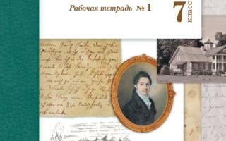 Лев николаевич толстой. Кавказский пленник (быль) — Толстой Л