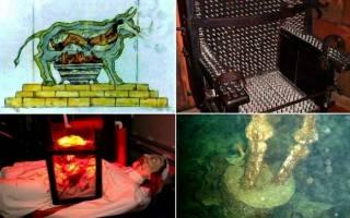Страшные пытки и казни. Самые ужасные пытки в истории человечества