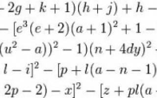 2 простое число. Простые числа