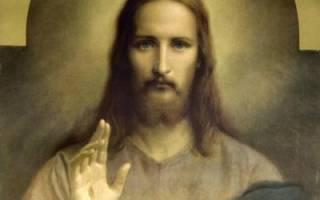 Значение имени иисус христос. Значение слова «иисус