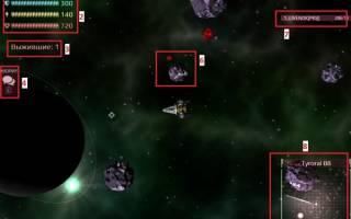 Игры боевые корабли ио. Боевые корабли ио
