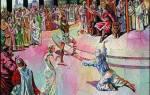 Древний вавилон и царь соломон. Соломо́н, царь Израильский