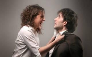 Толкование сна ревновать в сонниках. К чему снится ревновать мужа