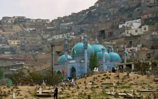 Интересные факты об афганистане. Афганистан — интересные факты