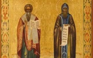 Православие кирилл и мефодий. Святые равноапостольные Кирилл и Мефодий