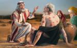 Сатана, господь и сакральный смысл трех глав книги иова. Кто такой Дьявол