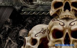Значение образа во сне: череп. Магия чисел