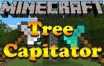 Мод на быструю вырубку деревьев 1.7 10.