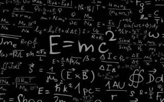 Верил ли Эйнштейн в Бога? Отношение эйнштейна к религии.