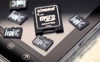 Карта памяти microSD: как выбрать, особенности и подводные камни.