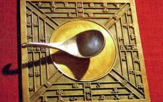 Древние компасы. История создания компаса