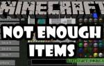 Моды на 1.7 10 not enough items.