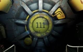 Fallout 4 код на телепортацию. ID Предметы