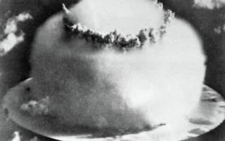 Из чего делают водородную бомбу. Создатели водородной бомбы