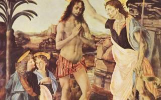 Какого числа крещение в г. Крещение господне