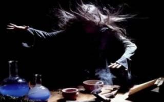 Молитва от ведьмы соседки. Молитва от ведьмы или колдуньи