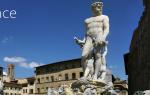 Памятник на площади синьории во флоренции. Достопримечательности флоренции