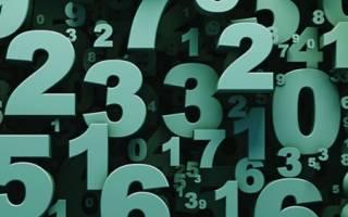 Число из 10 цифр как называется. Как называется самое большое число в мире