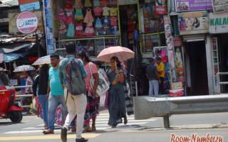 Что нужно знать туристу о Шри Ланке? Деньги и цены на шри-ланке.