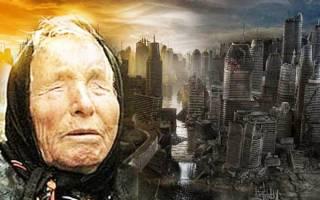 12 10 г конец света отменяется. Возможные сценарии армагеддона