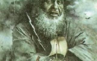 Славянские духи и нежити. Как у древних славян назывался бог воды