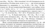 Как определить что функция монотонна. Пределы монотонных функций