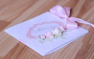 Быть приглашенным на свадьбу сне. Снится « Приглашение » во сне