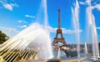 Название эйфелева башня. История эйфелевой башни в париже