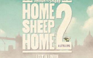 Игры возвращение овечек 2 в лондоне. Как играть — правила и описание