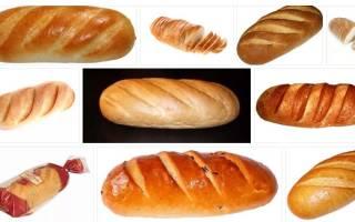 К чему снится батон по соннику. Сонник: к чему снится белый свежий хлеб