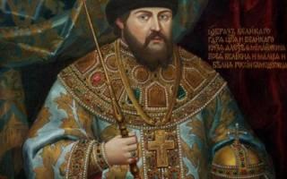 Династия романовых — алексей михайлович. Скончался царь алексей михайлович