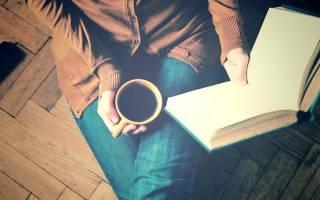 Как самостоятельно изучать библию. Как нужно читать библию