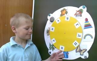 Задания для детей лет по обучению грамоте. «Первые уроки грамоты»
