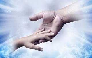 Молитва об удаче. Молитвы о благополучии в жизни