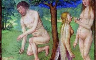 А не дочь ли ты лилит? «Ибо до Евы была Лилит.