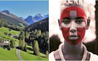 Швейцария. История швейцарии