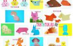 Оригами животные схемы для начинающих. Ручные звери. Животные своими руками