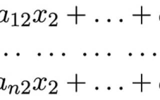 Найти матрицу обратную заданной. Обратная матрица и её свойства