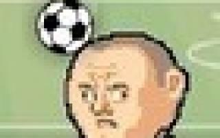 Футбольные головы онлайн по сети. Игры футбол головами онлайн