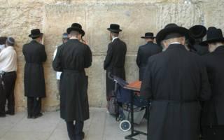 Иудаизм кратко о религии кому поклоняются. Бог в Иудаизме