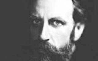 О ю шмидт краткая биография. Литературно-исторические заметки юного техника
