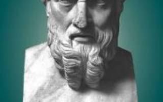 В какую эпоху родился геродот. Геродот — биография, информация, личная жизнь