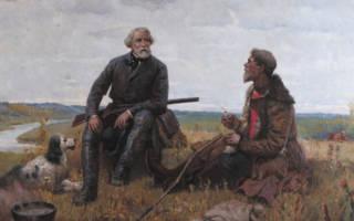 Первый рассказ из цикла записки охотника. Тургенев иван сергеевич