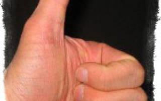 Пальцы рук. Хиромантия по пальцам — большой, мизинец и фаланги